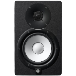 Enceintes monitoring de studio - Yamaha - HS7