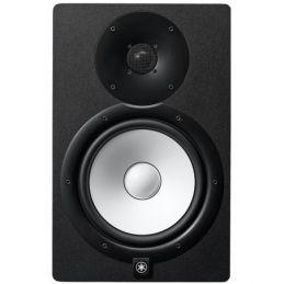 Enceintes monitoring de studio - Yamaha - HS8
