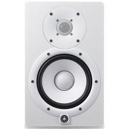 Enceintes monitoring de studio - Yamaha - HS7W White