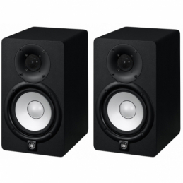Enceintes monitoring de studio - Yamaha - HS5 Matched Pair (MP) la paire
