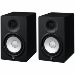 Enceintes monitoring de studio - Yamaha - HS7 Matched Pair (MP) la paire